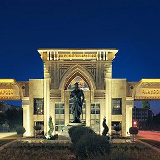 Selçuk-Üniversitesi-Kayıt-ve-Şifre-İşlemleri-Hakkında-Duyuru-Yaptı-2020-2021-2-2